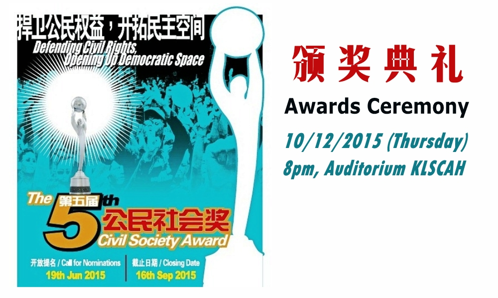 151210 - Civil Society Award