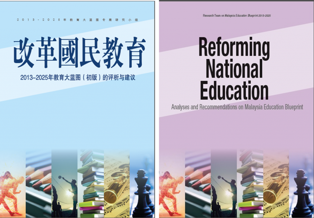 Reforming National Education
