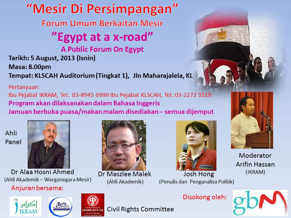 Forum Egypt at a XRoad
