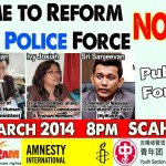 Public Forum: Time to Reform the Police Force Now!