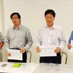 隆雪華堂第36屆(2015-2018)董事會選舉提名截止,39位參選者直接當選